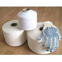 Wholesale recycled cotton yarn for glove white Nm10 qf-016 from china suppliers