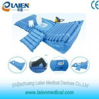 China Anti-Decubitus Mattress With Toilet Backe rest Hospital Bed Air Mattress with Pump on sale