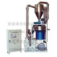 Wholesale Plastic pulverizer PE efficient mill from china suppliers