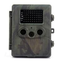 Wholesale 3G 4G GPRS GSM FTP MMS Hunting Camera Model NO:BGH0055 from china suppliers
