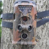 Wholesale Trail Camera Model NO:BGH0045 from china suppliers