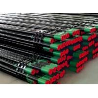 Wholesale Grade N80 oil well tube from china suppliers