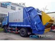 China Municipal Solid Waste Management & Recycling Truck on sale