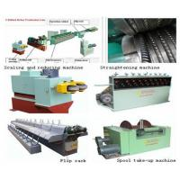 Wholesale Cold-rolled 2 Rib Steel Bar Complete Equipment from china suppliers