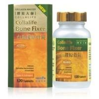 Wholesale Health Food Collalife Bone Fixer(120 tablets/bottle) Collalife Bone Fixer(120 tablets/bottle) from china suppliers