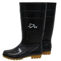 Wholesale PVC safety boot SFT-ZB032 from china suppliers