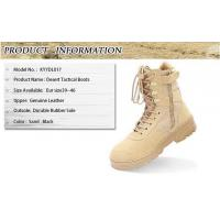 Buy cheap Promition Tan combat desert army safety leather military tactical boot desert black boots from wholesalers