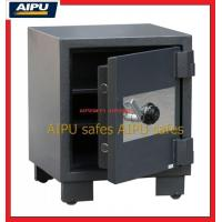 Buy cheap Fire and Burglary Safes FBS1-1918-C from wholesalers