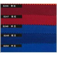 Wholesale Antistatic flame retardant fabric satin from china suppliers
