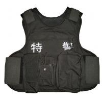 Buy cheap Tactical Vests RV-TV1014 from wholesalers