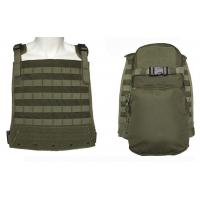 Buy cheap Tactical Vests RC-TV1009 from wholesalers