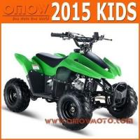Buy cheap 2015 New Chinese ATV For Kids from wholesalers