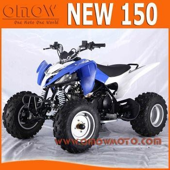 China 2014 Latest 150cc ATV