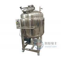 Vacuum emulsifying mixer 100L Toothpaste machine
