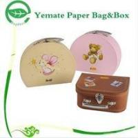 Wholesale new arrival wholesale eco-freindly decorative paper cardbaord baby shoe box packaging suitcase from china suppliers
