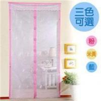 Wholesale DIY magnetic automatic screen door XG-005 from china suppliers