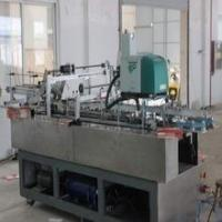 Wholesale FDF-100 Automatic International famous brand of electrical component boxing machine from china suppliers