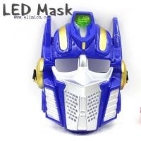 China Toys Optimus prime Flashing Mask Item:201561011528 on sale