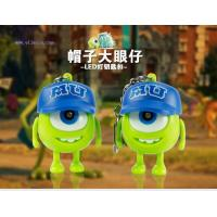 Wholesale Toys Mike Led Key Ring Hat MU Item:20157511441 from china suppliers