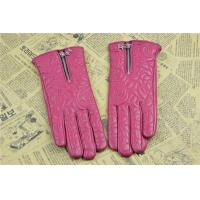 Buy cheap Women Genuine Leather Gloves GY445 with Channel Zipper & Embroidery (Christmas Gift) from wholesalers