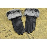 Buy cheap Fashion Rabbit Fur Leather Gloves GY444 from wholesalers