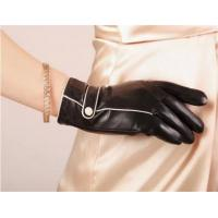Buy cheap Women Fashion Leather Gloves With Button GY189 Women Fashion Leather Gloves With Button GY189 from wholesalers