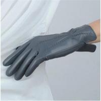 Buy cheap Women Genuine Leather Gloves Women Winter Fashion Leather Gloves With Great Wall Stiching GY364 from wholesalers