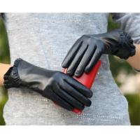 Buy cheap Women Genuine Leather Gloves Women Fashion Leather Gloves With Folded Leather Trim GY112 from wholesalers