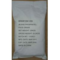 BRINFOSE For Brine Preparation