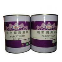 Wholesale High Quality Lubrication Grease from china suppliers