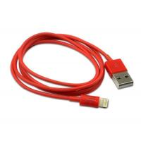 Buy cheap Apple cable WML-Iphone-001 from wholesalers