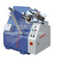 Paper Cake Tray Machine JDGT Paper Cake Tray Machine
