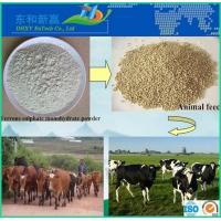 Wholesale Cattle Feed Recipes/ Horse Feed Suppliers High Purity Good Taste Safe ZWE-3 from china suppliers