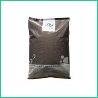Poultry Feed Formulation for Poultry Flock ZWE-2