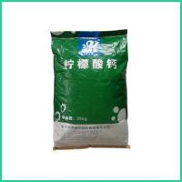 Wholesale Animal Calcium Citrate Feed Ingredient Chelated Additive ZWE-4 from china suppliers