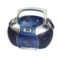 Wholesale Portable CD Player BX-36 from china suppliers