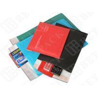Wholesale Colored Water Resistant Kraft Bubble Mailer Envelopes Bags 165 x 165mm from china suppliers