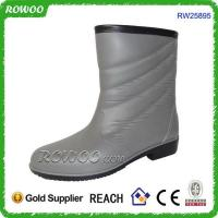 Buy cheap Fashion Ladies Ankle rain boots from wholesalers