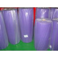 Wholesale Non-woven-polypropylene Purplewoven from china suppliers