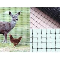 Wholesale Plastic mesh Plastic fencing net/Deer fencing net/BOP Plastic Mesh from china suppliers
