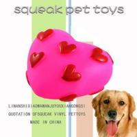 Wholesale Valentine's Day toys 2015 new toys for dog,squeakers for dog toys from china suppliers