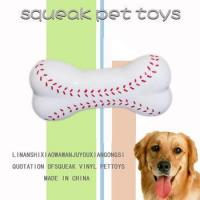 Buy cheap Pet toys 2015 2015 new design dog bone shape pet products from wholesalers