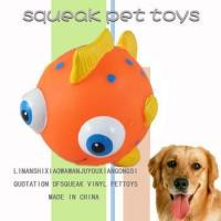 Buy cheap Pet toys 2015 2015 new design custom made fish toy vinyl pet toys from wholesalers