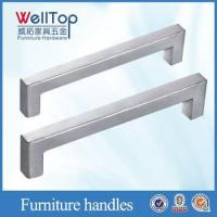 stainless steel square kitchen handle pull for cabinet