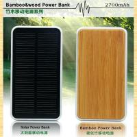 China 2014 new wooden usb power pack Item No.: 2709 for sale