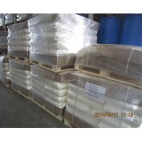 Buy cheap Chemical materials Azelaic acid from wholesalers