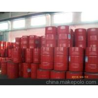 Buy cheap Chemical materials PTSI from wholesalers
