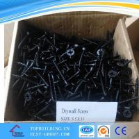 Wholesale Dry Wall System Accessories Drywall Screws from china suppliers