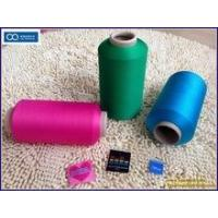 Polyester Weft Yarn for Label