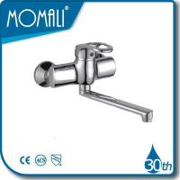 Wholesale Kitchen Faucets wall mounted kitchen sink faucet M32024-524C from china suppliers